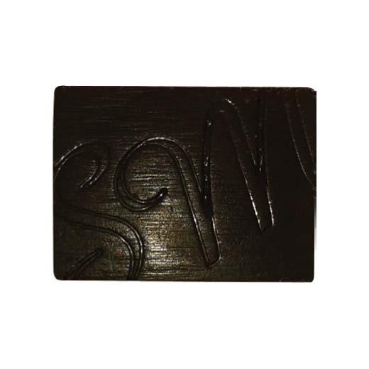 Čokoladica kvadrat